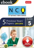 Class 5 NCO 5 years (Instant download eBook)