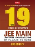 19 Years JEE Main Chapterwise Solution-Mathematics 2020