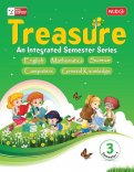 Treasure An Integrated Semester Series -Semester -1 Class 3