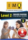 Class 3 IMO 5 years (Instant download eBook) - Level 2