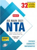 NTA JEE Main 2021