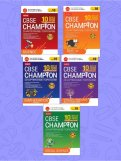 10 years CBSE Champion Combo- English, Science, Maths, Hindi, Social Science- Class 10