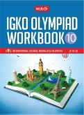 International General Knowledge Olympiad Workbook -Class 10