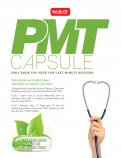 PMT Capsule - for Last Minute Revision