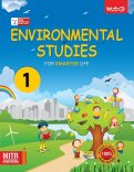 Class 1: Environmental Studies For Smarter Life-1
