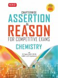 Assertion and Reason for Competitive Exams- Chemistry
