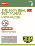 The 100 Percent Real Test Papers -NSO- Class 8