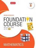 Mathematics Foundation Course for JEE/Olympiad : Class 8