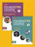 Foundation Course Combo (Maths and Science) Class 7