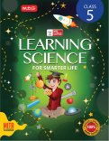 Learning Science for Smarter Life - Class 5