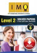 Class 6 IMO 5 years (Instant download eBook) - Level 2