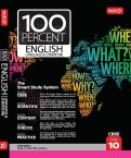 MTG 100 Percent English Language & Literature Class-10