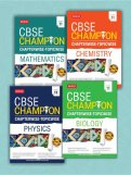 CBSE Champion Combo - Phy, Chem, Maths, Biology Class 11