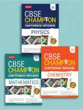 CBSE Champion Combo - Phy, Chem, Maths Class 11