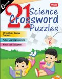 21 Science Crossword Puzzles - Class 8
