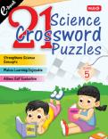 21 Science Crossword Puzzles - Class 5