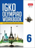International General Knowledge Olympiad Workbook -Class 6