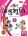 Anubhuti for Smart Life- Class 4