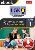 Class 1 IGKO 3 years (Instant download eBook)
