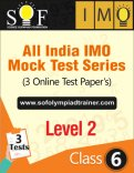 All India IMO Mock Test Series – Level 2 – Class 6