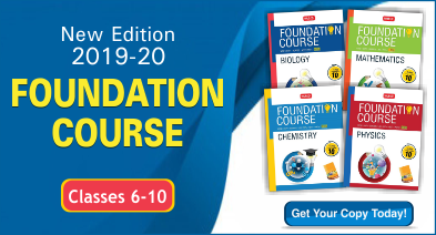 2019-foundation-banner